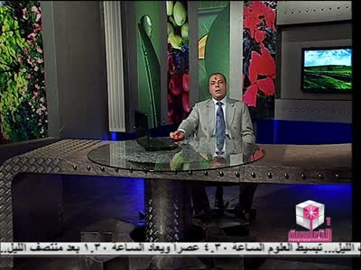 Primary education channel (Nilesat 201 - 7.0°W)
