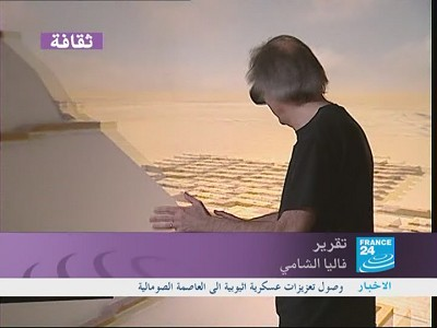 France 24 (in Arabic) (Nilesat 201 - 7.0°W)